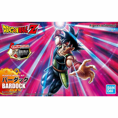 Pre Order Bandai Figure-rise Standard Dragon Ball Z BARDOCK Plastic Model Japan