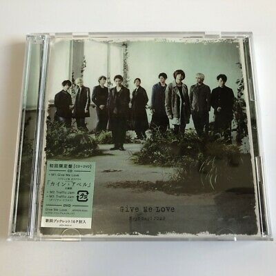 Hey! Say! JUMP CD+DVD Give Me Love (Limited Edition) Free Shipping Johnny's