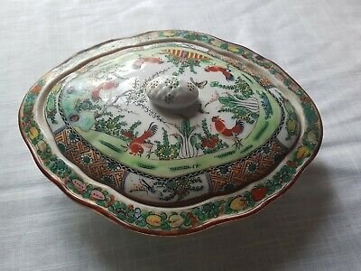 vintage chinese oriental tureen lidded red rooster