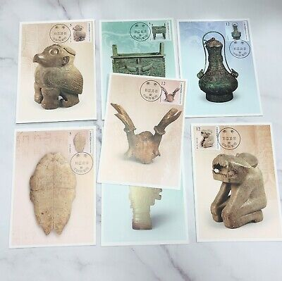 Ancient Chinese Artifacts Postage Stamps The Ruins of Yin Maximu Card Maxicard