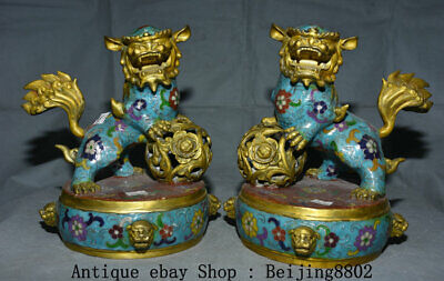 "10"" Old China Copper Cloisonne Feng Shui Foo Dog Lion Ball Luck Statue Pair"
