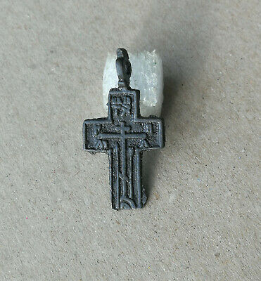 "ANTIQUE 18-19th CENTURY ORTHODOX ""OLD BELIEVERS"" ORNATE BRONZE CROSS PSALM ""68"""
