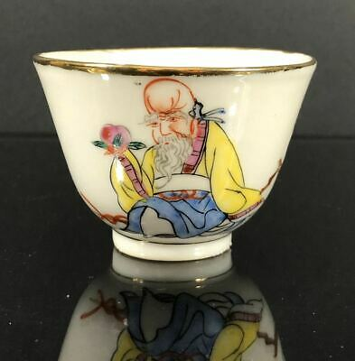 Rare Chinese Famille Rose Teacup Republic Period (1911-1949)