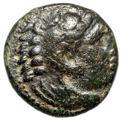 "King of Macedonia: Alexander III The Great ""Herakles / Bow, Quiver, Club"" gF"