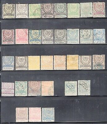 Turkey 1876-91 Large Crescent 33 Stamps Mint-Used. See Scan