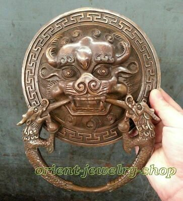 China Fengshui Brass Lion Foo Fu Dog Head Mask Statue Old Door knocker 24.5cm