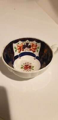 "Early Antique Gaudy Welsh Cup "" Scallop "" Design"
