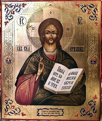 Jesus Pantocrator, a handmade Russian Icon of the 20th Century.