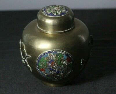 Antique Early 20thC Chinese Enameled Brass 5 Bats & Jeweled Ginger Jar