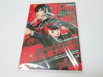 Persona 5 December 2019 the Royal Magazine with Theme code for PS4