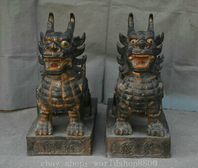 "21.2"" Old China Bronze Gilt Feng Shui Qilin Kylin Dragon Beast Luck Statue Pair"