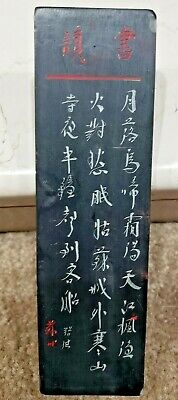 Chinese Shoushan Stone Hand-carved Word Book script seal signet stamp
