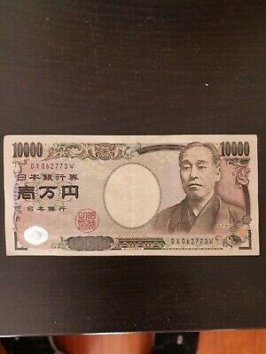 10000 Yen Note, Currency, Competitive Exchange Rate, Travelling to Japan Buy Now