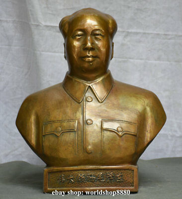 "13.2"" Old Chinese Copper Great Leader Mao Zedong ChairmanMao Head Bust Statue"