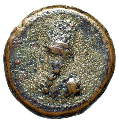 """CHARMING Ancient Greek Coin of Parthian King Mithradates II """"Portrait"""" CERTIFIED"""
