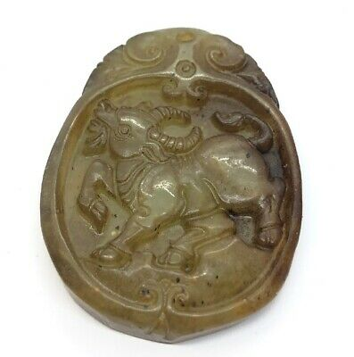 Vintage Antique Jade Necklace Pendant Carved Lamb Ram Chinese Green