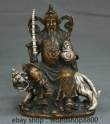 """8"""" Old Chinese Copper Silver Feng Shui Mammon Money Wealth God Ride Tiger Statue"""