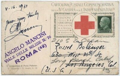 Italy 1937 Red Cross Card to USA w/25c Uncanceled