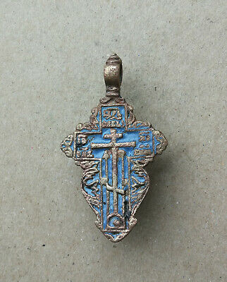"18th CENT. ORTHODOX ""OLD BELIEVERS"" ORNATE ENAMEL BRONZE LARGE CROSS PSALM ""68"""