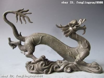 "7""Chinese Old archaic Pure Bronze Copper refined Carved Fly Dragon statue"