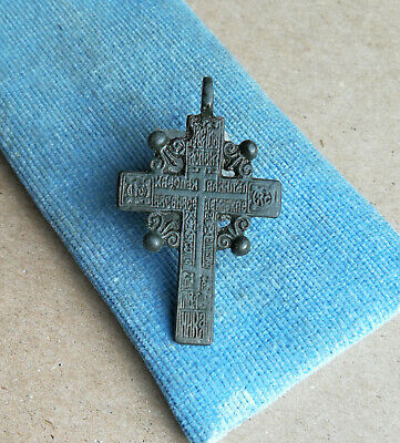"ANTIQUE 17-18th CENTURY ""OLD BELIEVERS"" ORTHODOX ""SUN"" ORNATE OPENWORK CROSS"