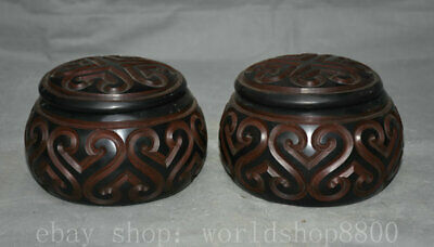 "5.4"" Marked Old Chinese Red lacquerware Dynasty Palace Weiqi Go Game Box Pair"