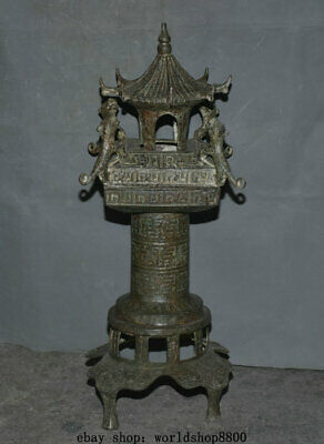 "21.2"" Antiquity Chinese Bronze Ware Dynasty Tiger Tower Incense Burner Censer"