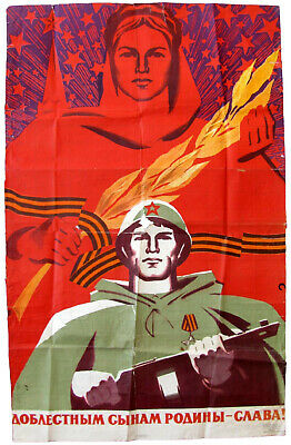 """Russian Propaganda Poster Glory to the Red Army 17x23.5/"""" Soviet Poster"""