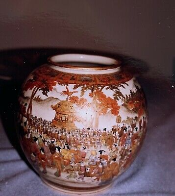 Antique Japanese Satsuma Vase - Late 19th to early 20th Century