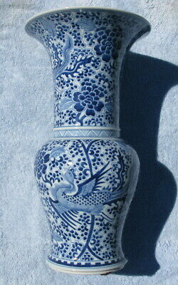 Antique Chinese Yen Yen porcelain vase 19thC blue white phoenix 16 in Ching