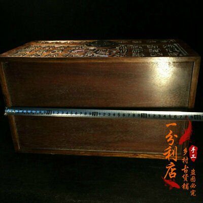 "Exquisite Chinese old antique handcarved Rosewood ""福"" Jewelry box"