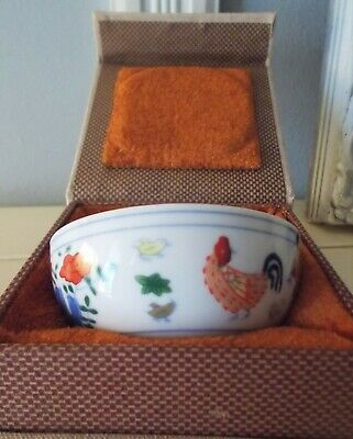 Asian Porcelain Small Sauce Or Rice Bowls - Set Of Two - Original Lock Box