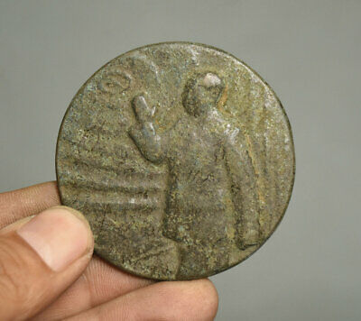 6CM Old Ancient Chinese Bronze Dynasty Palace Mao Zedong Chairman Badge
