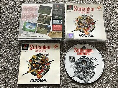 Suikoden Sony Playstation 1 Ps1 Ps2 Ps3 Game With Manual Official Uk Pal