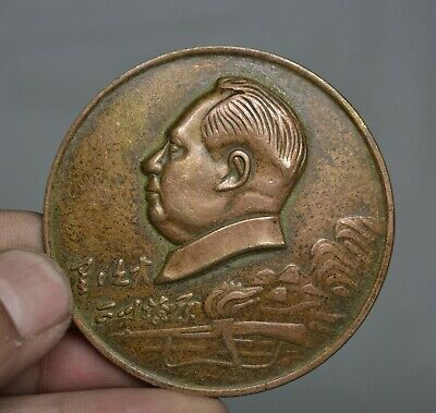 "2.4"" Collect Old Chinese Copper Mao Zedong ChairmanMao Medal"