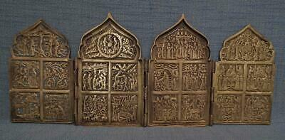 Authentic Antique Russian 18th-19th Century Brass Quadriptych Traveling Icon