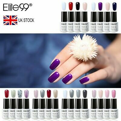 Elite99 4PCS Colour Gel Polish Varnish Gift Kits Set Top Base Coat Nail Art DIY