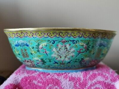 Chinese Qing Dynasty Famille Rose Bowl Daoguang Mark and Period