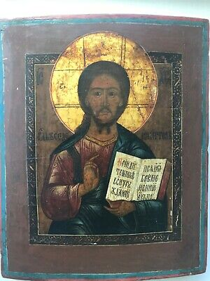 """Antique 19c Russian Orthodox Hand Painted Wood Icon """" Christ Pantocrator""""SYZRAN!"""