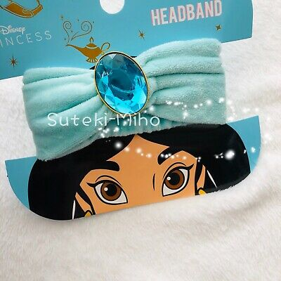 Disney PRINCESS JASMINE Aladdin Ladies HEADBAND Womens Primark Beauty Gift Cute