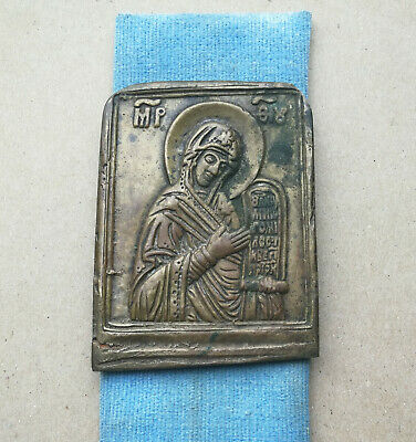 Authentic Medieval Bronze Icon With Mother Mary Very Rare