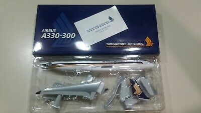 1:200 Lysia A330-300 Singapore Airlines