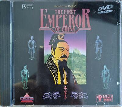 The First Emperor of China DVD BRAND NEW