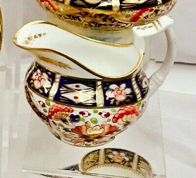Antique Royal Crown Derby Imari Creamer Jug Witches Pattern 6299
