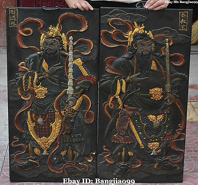 "32"" China Wood lacquerware Ancient Door-god Door Gods Qin Shubao Yu Chigong Pair"