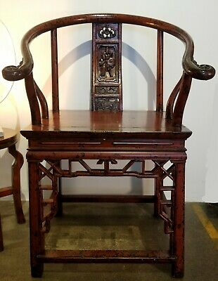 Large Antique Oriental Red Lacquer Arm Chair Yoke Back Hand Carved Asian Art