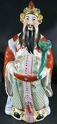"""VTG Porcelain Emperor Wise Old Chinese Man Figurine Hand Painted Gold Trim 7"""""""