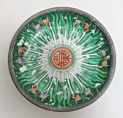Antique Chinese Hong Kong bowl tray porcelain enamel cloisonné and pewter