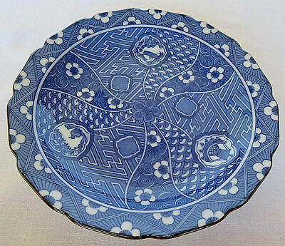 """Antique Chinese Asian Porcelain Blue & White Plate Bowl Astray Dish 7"""" Diameter"""