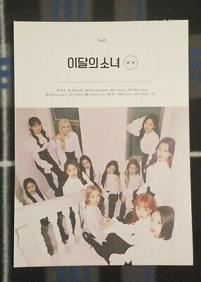 MONTHLY GIRL LOONA - X X normal B album (reprint, opened, no photocard)